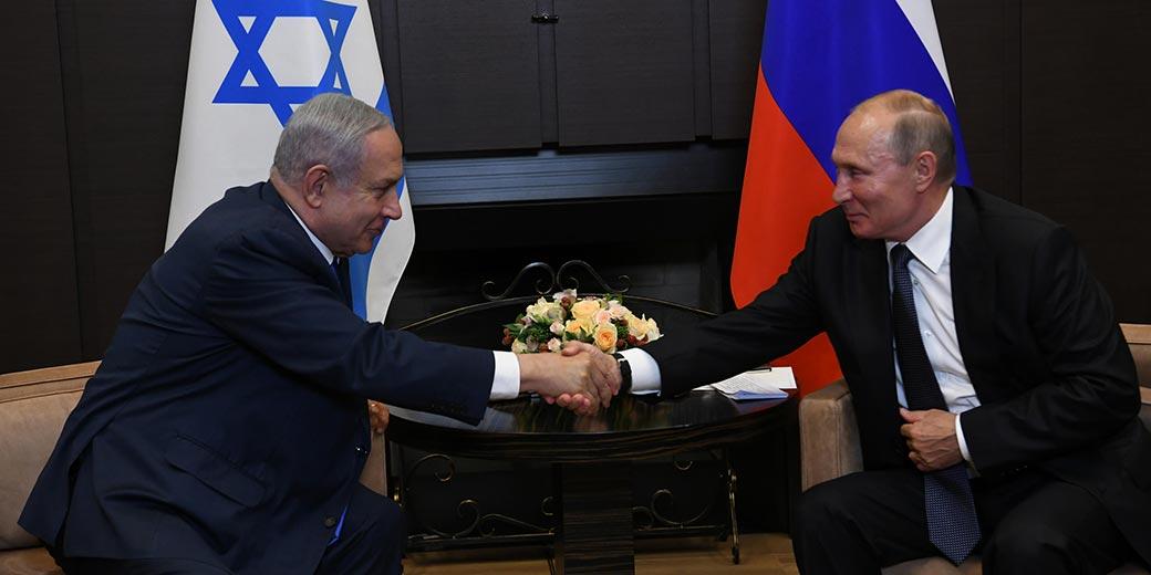 Bibi_Putin_Sochi1_Amos_Ben_Gershom_GPO