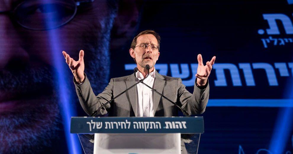 Moshe_Feiglin_Milrod2