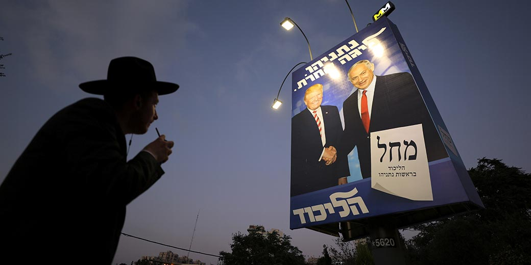 Фото: Ammar Awad, Reuters