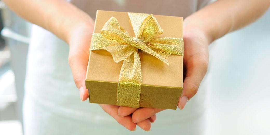 gift-box-pixabay