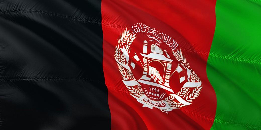 afganistan pixabay