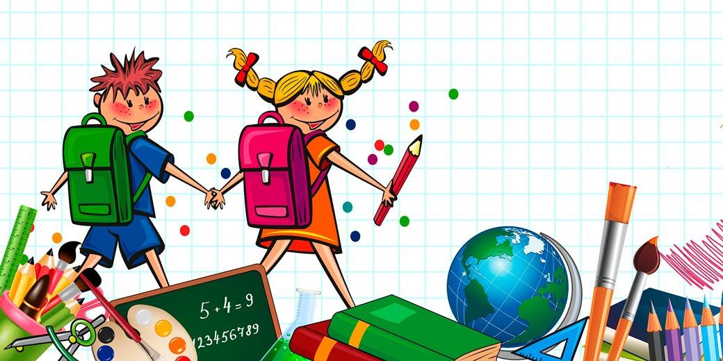 school-pixabay