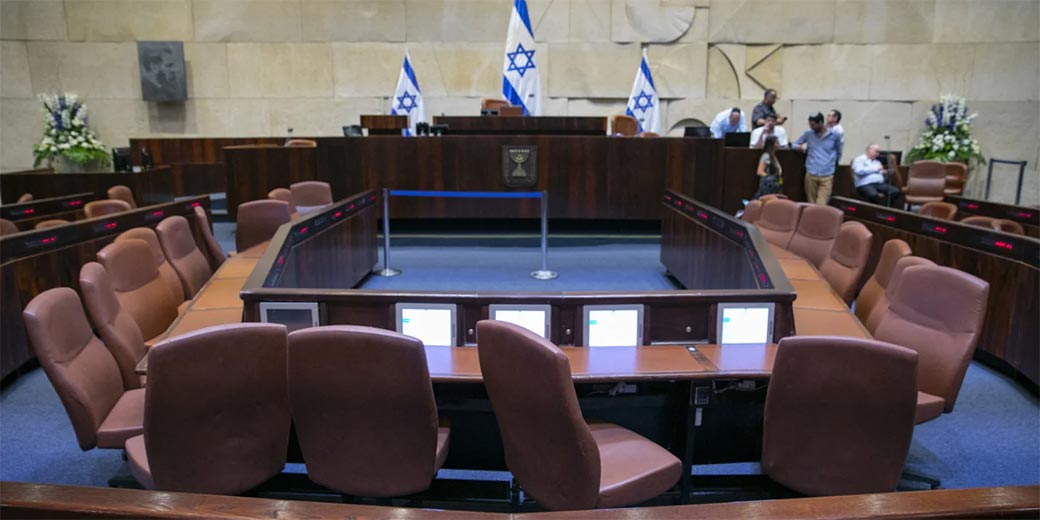 knesset_olivier_fitoussi