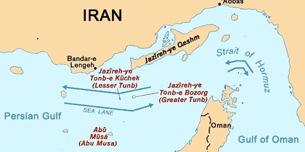 Strait_of_Hormuz wikipedia