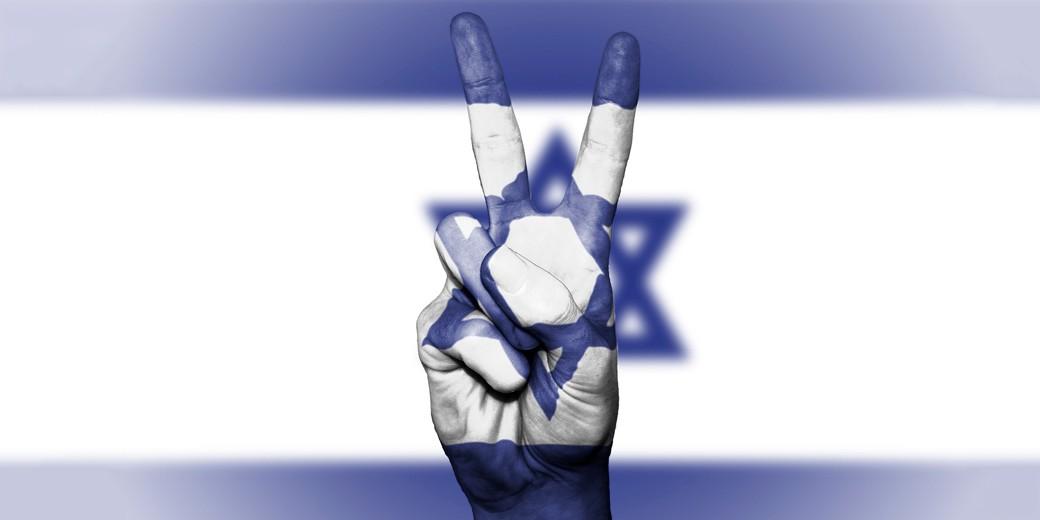israel-pixabay