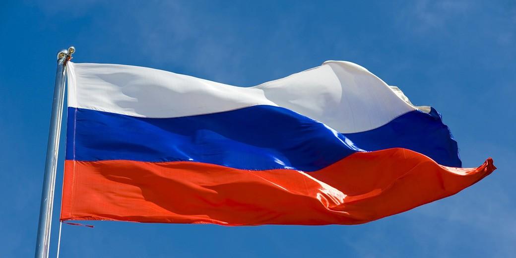flag russia pixabay