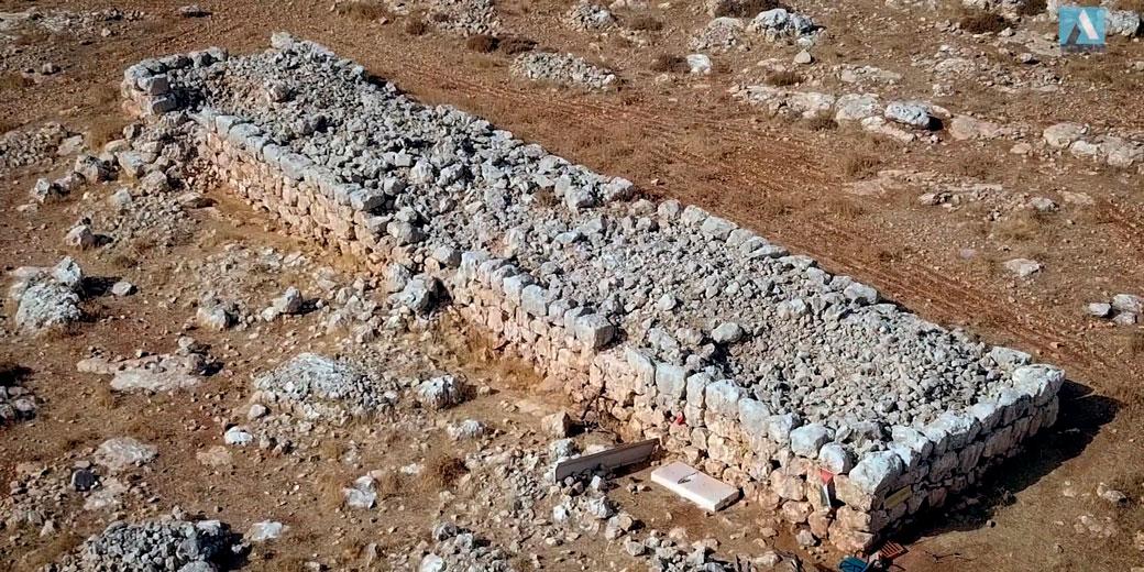 Beit-lehem