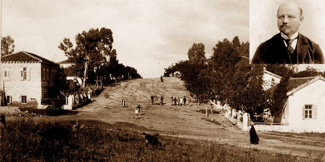 D131-070_Gedera_1890_GPO_Belkind_Wiki_Public
