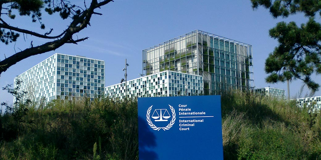 International_Criminal_Court_Hague_Wiki_commons