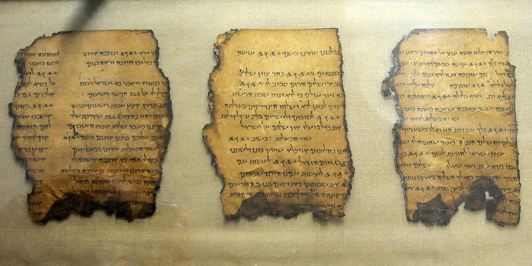 393816_Old_Hebrew_Scrolls_Gil_Eliahu
