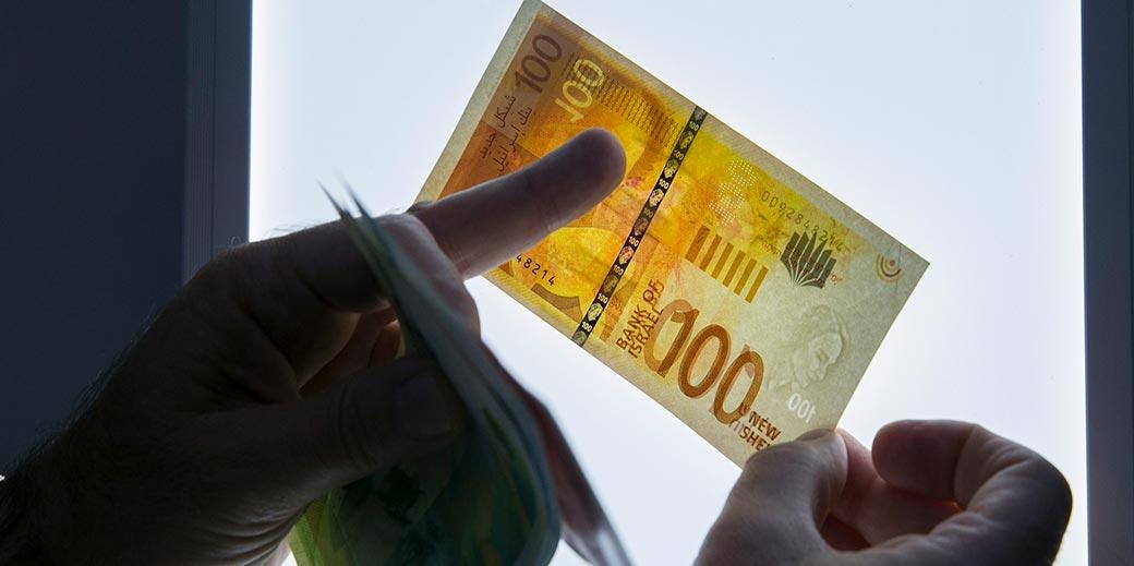 836940_Money_shekels_Olivier_Fitoussi