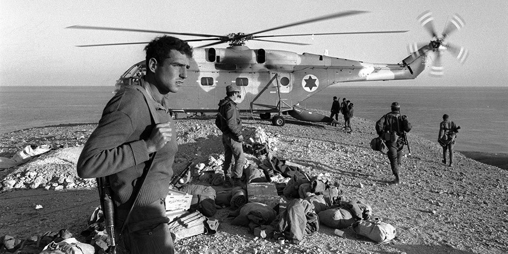 D333-102_War of Attrition_Moshe_Milner_GPO