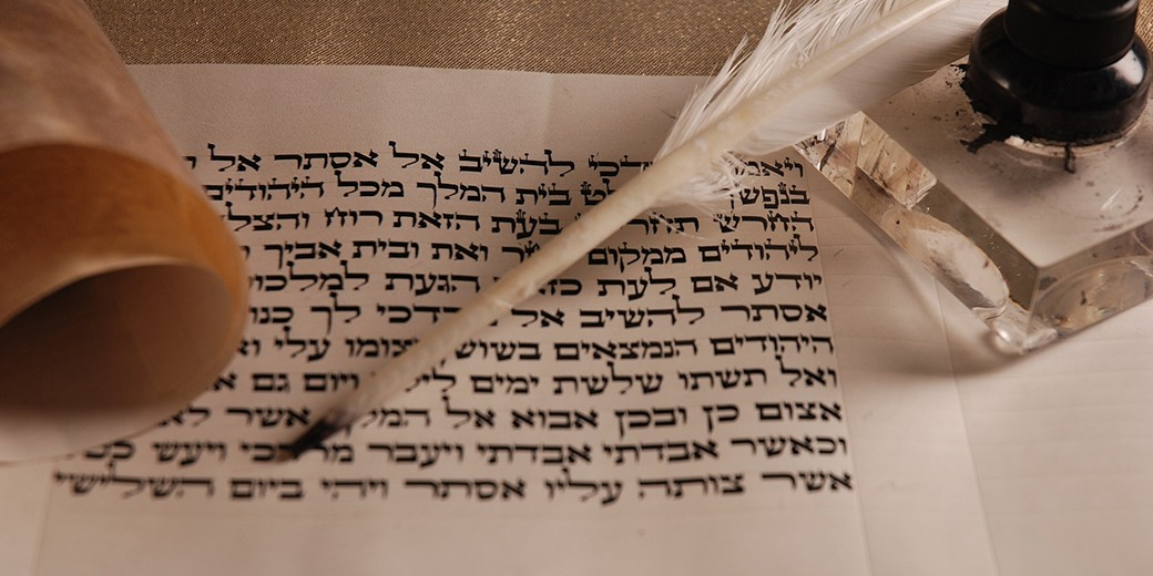 Hebrew_scroll_Pixabay