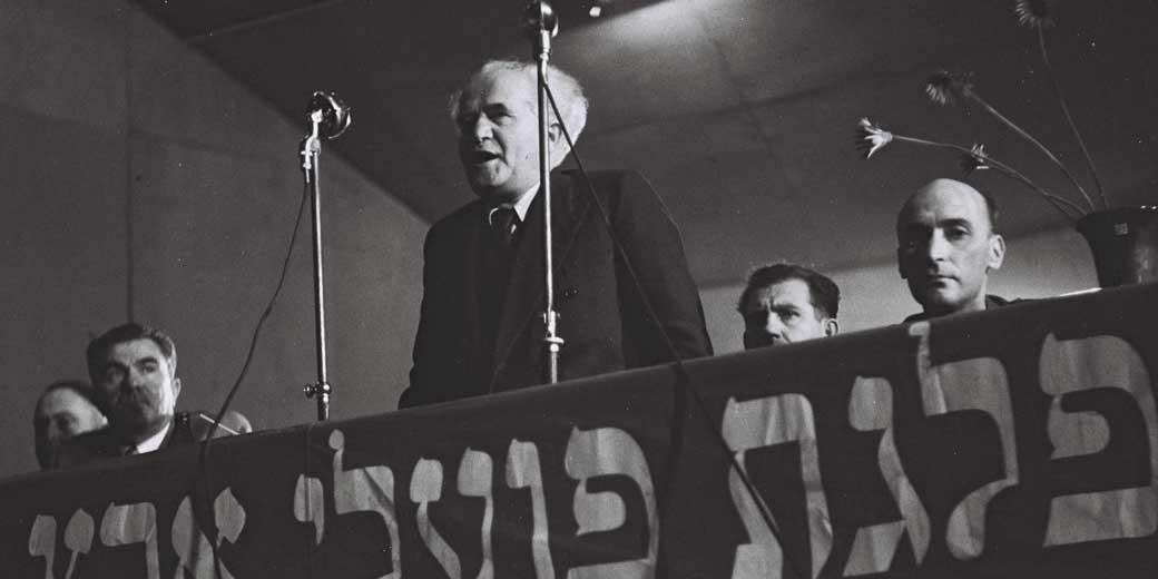 Mapay-Ben-Gurion-D715-035-MENDELSON-HUGO-GPO