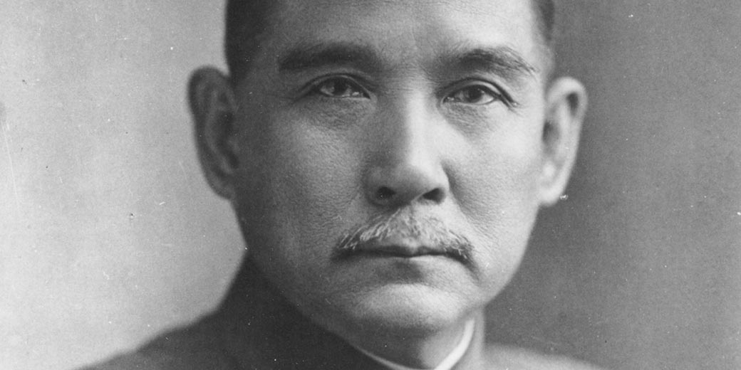 Sun_Yatsen_wiki_public