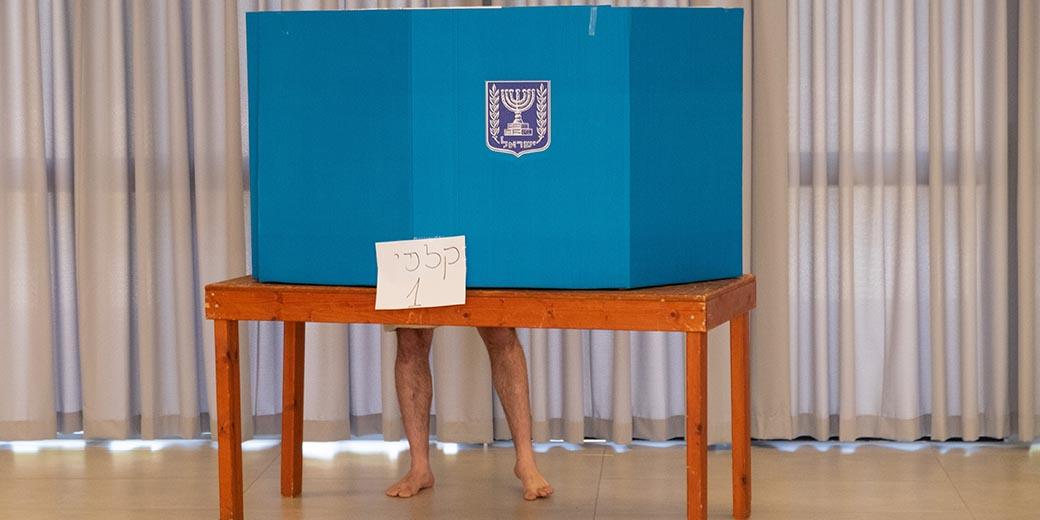 בחירות ב קיבוץ גבעת ברנר יום הבחירות 2019  קלפי קלפיות הצבעה מצביעים בחירות 2019 יום הבחירות