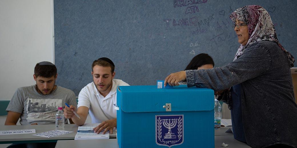 512803_Elections_Arab_Gil_Elyahu