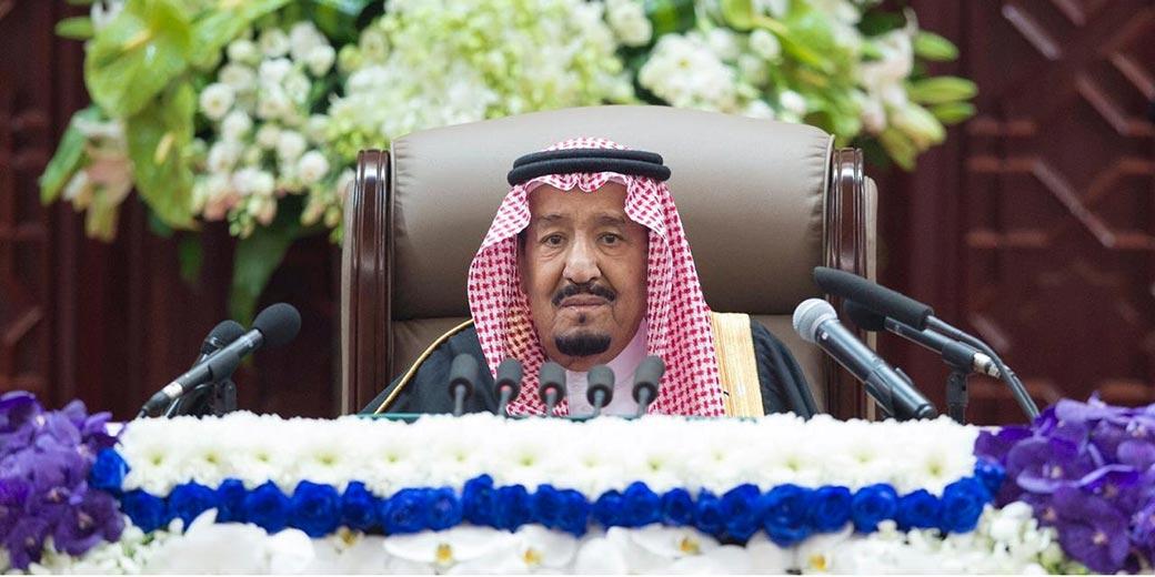 Фото: Bandar Algaloud, Saudi Royal Court via Reuters