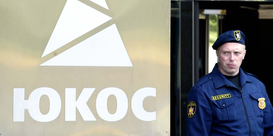 Yukos-RTXMQJR-Alexander-Natruskin-Reuters