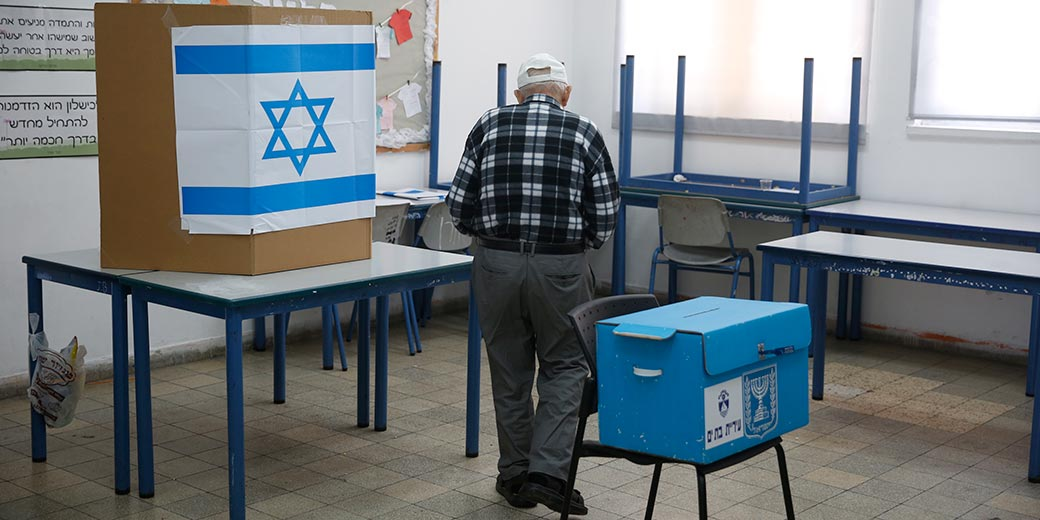 409976_Elections_Moti_Milrod