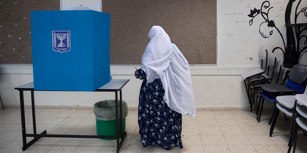 461618_Elections_Arab_Milrod
