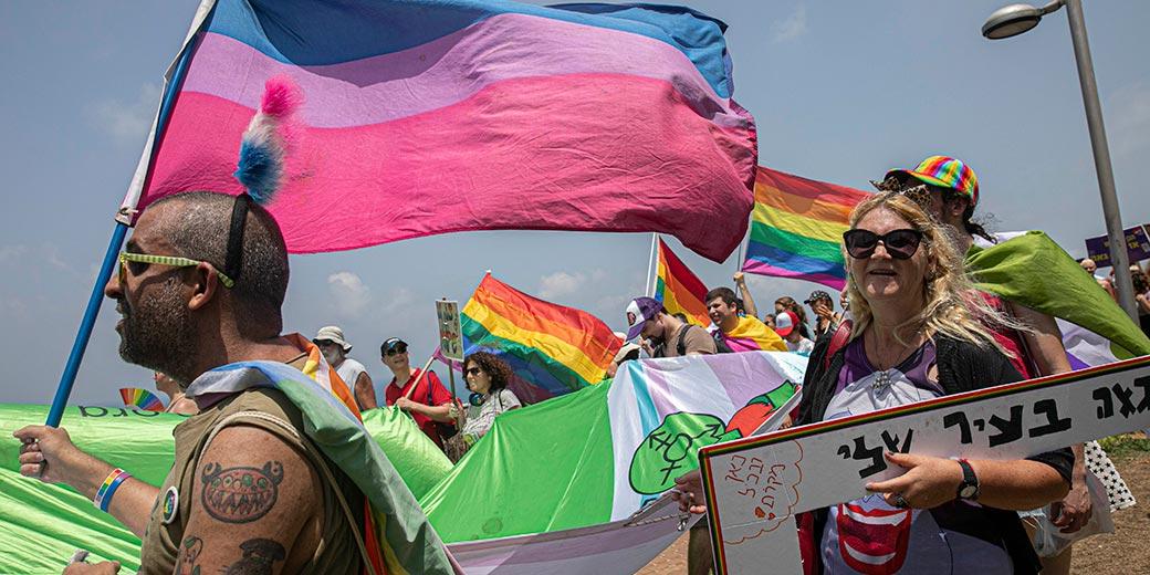 490476_Gay_Pride_Tomer_Appelbaum