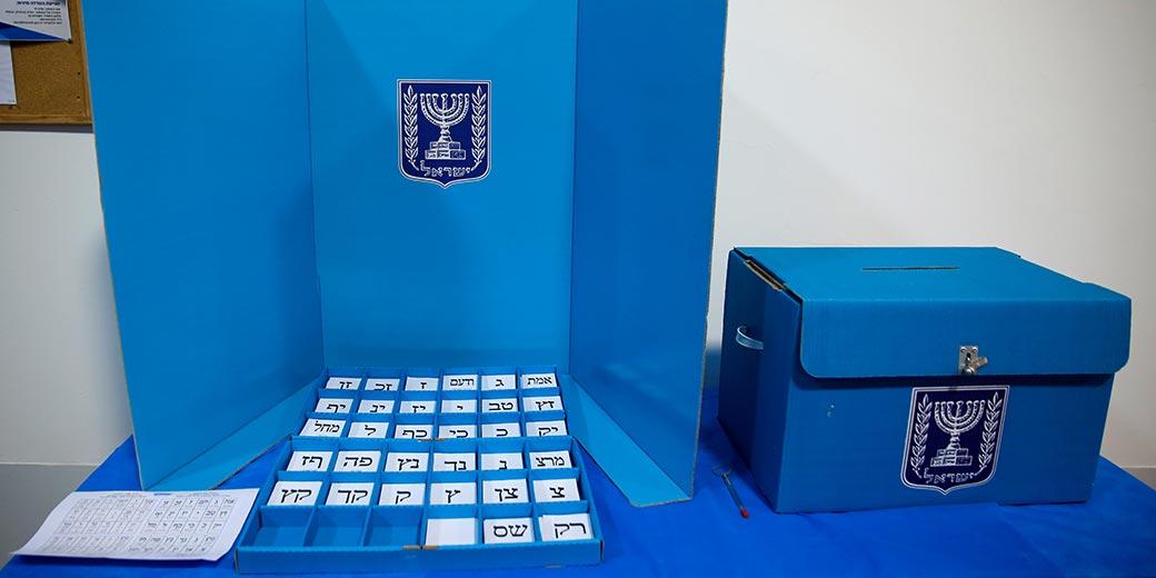 508671_Elections_Gil_Cohen_Magen
