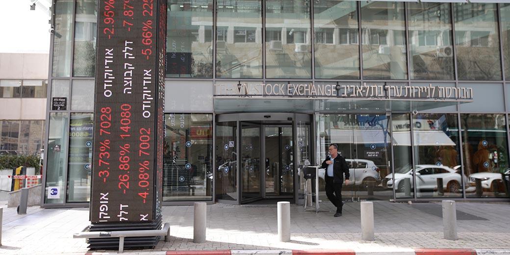 547490_Tel-Aviv_stock_exchange_coronavirus_Eyal_Toueg