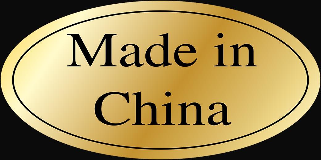 Made_in-China_Pixabay