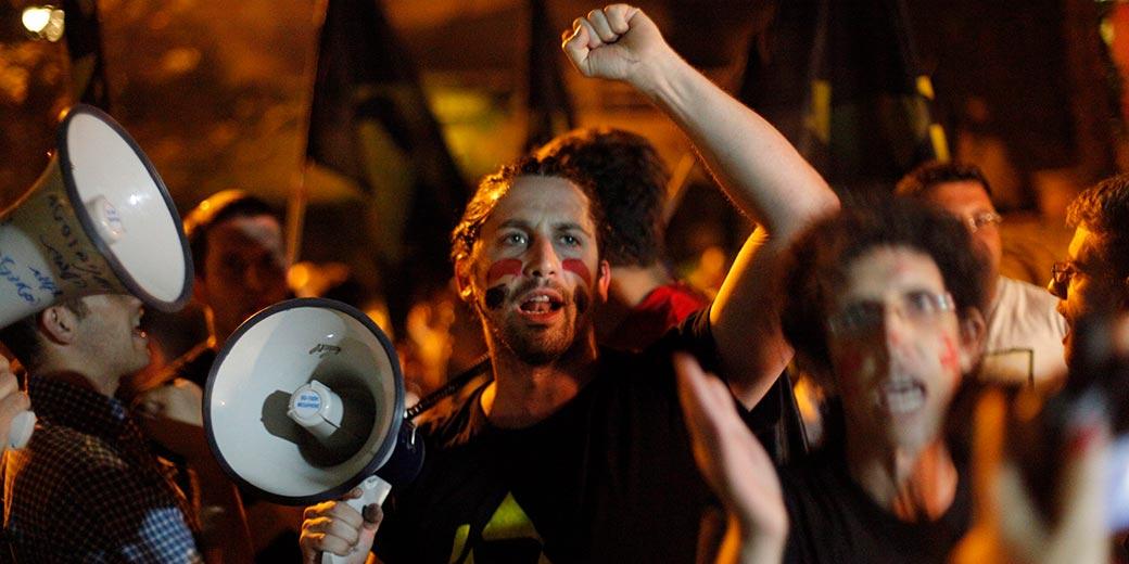 128278_Protest_2011_Demo_Emil_Salman