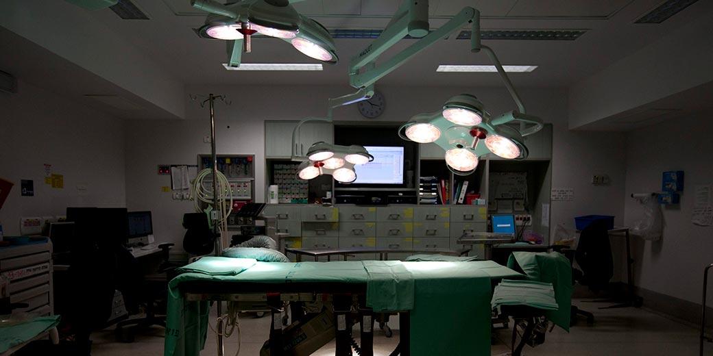 348067_Hospital_Moti_Milrod
