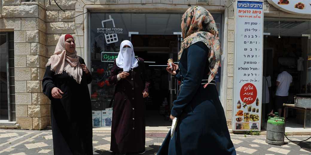 372265_Arab_Women_Golan_Heights_Rami_Shelush