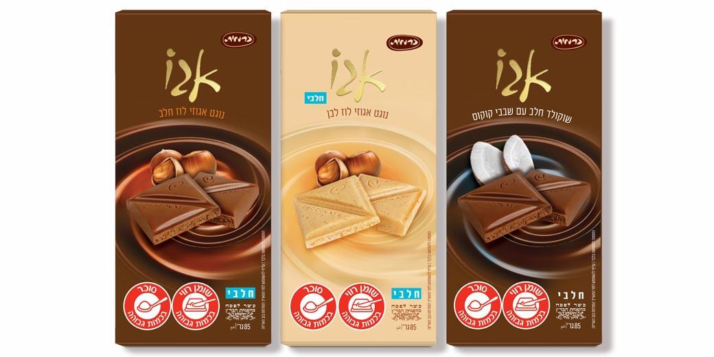 כרמית-סדרת-אגו-שוקולד--פרימיום-המחיר-5