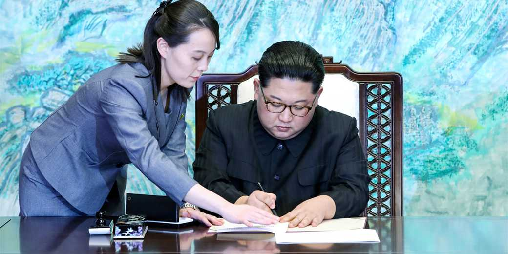 Фото: Korea Summit Press Pool via Reuters