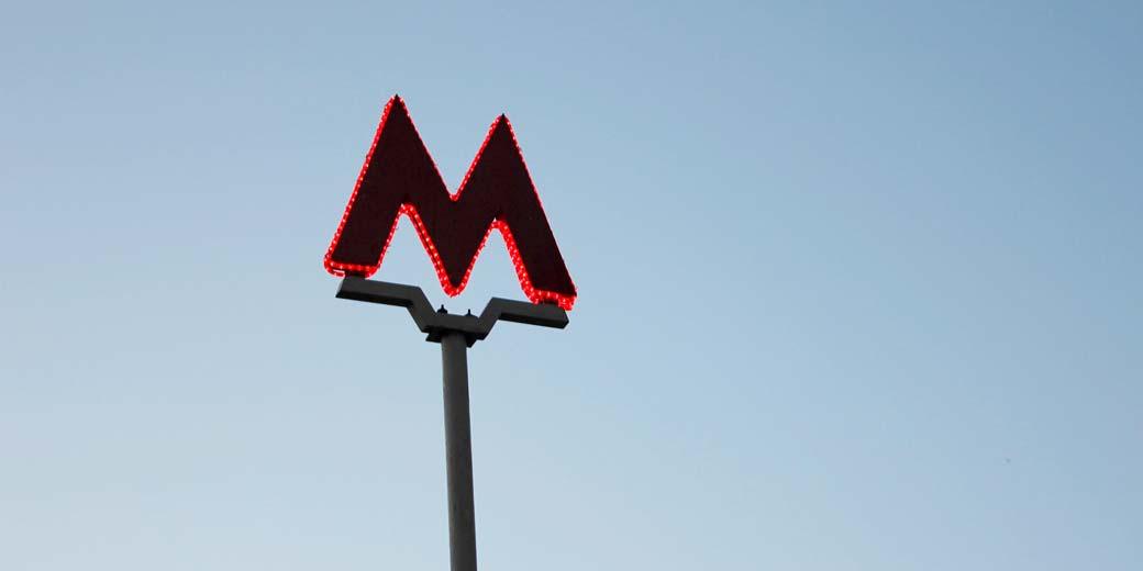 moscow-metro-pixabay