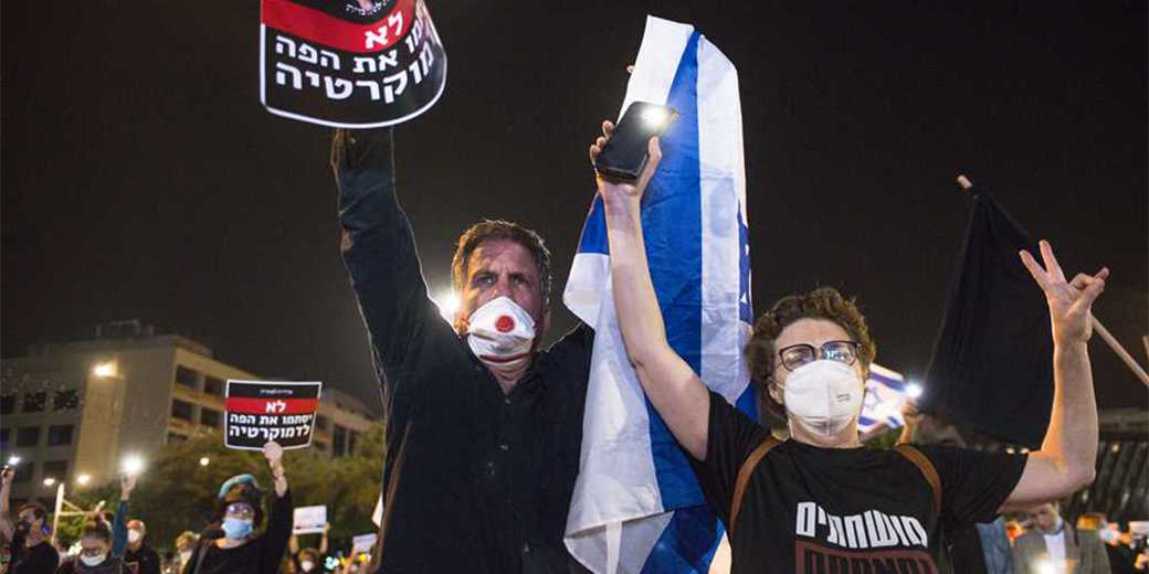 1076_Black_Flags_Protest_Reider