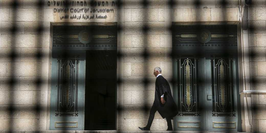 На фото: Окружной суд Иерусалима. Фото: Оливье Фитусси