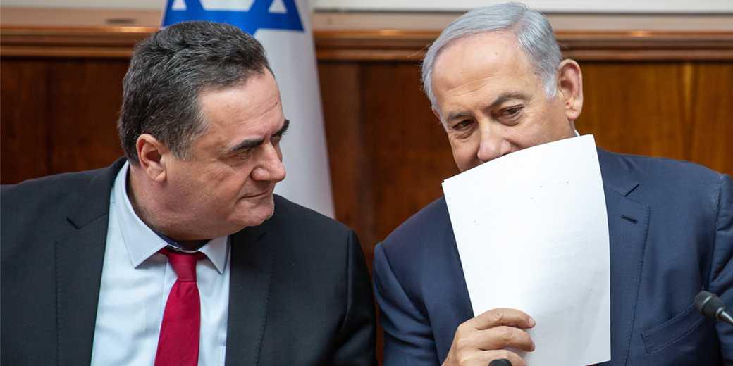 479812_Israel_Katz_Binyamin_Netanyahu_Emil_Salman