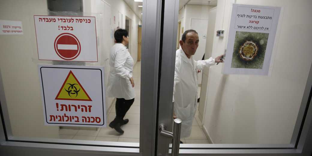 558342_Corona_Israel_Hospital_Test_Tomer_Appelbaum