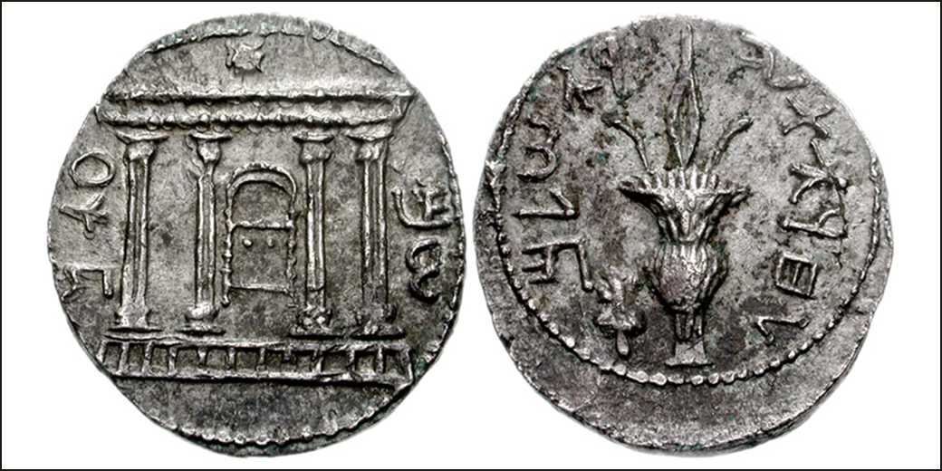 BarKohba_coins_Wikipedia