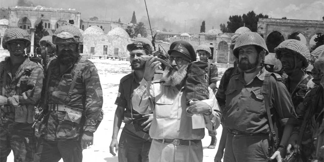 D327-046_Six_Day_War_Jerusalem_Eli_Landau