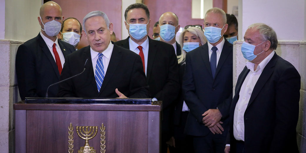 Фото: Yonatan Sindel Pool via Reuters