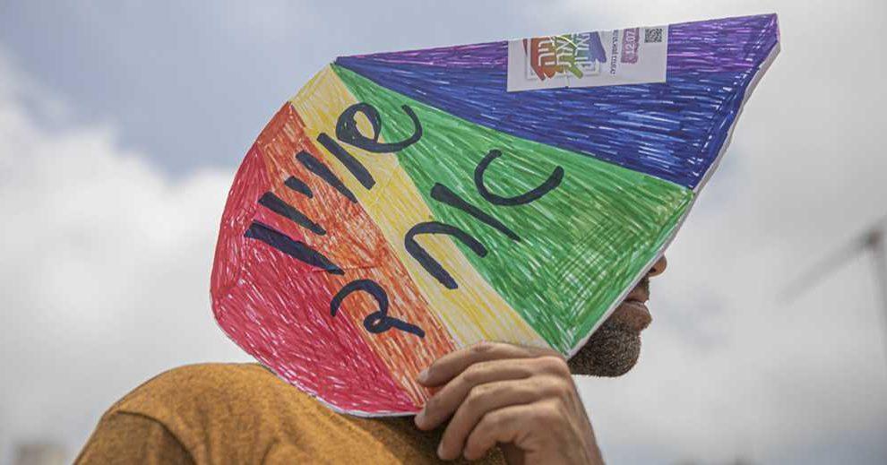 490464_Tel Aviv_Pride_Tomer_Appelbaum