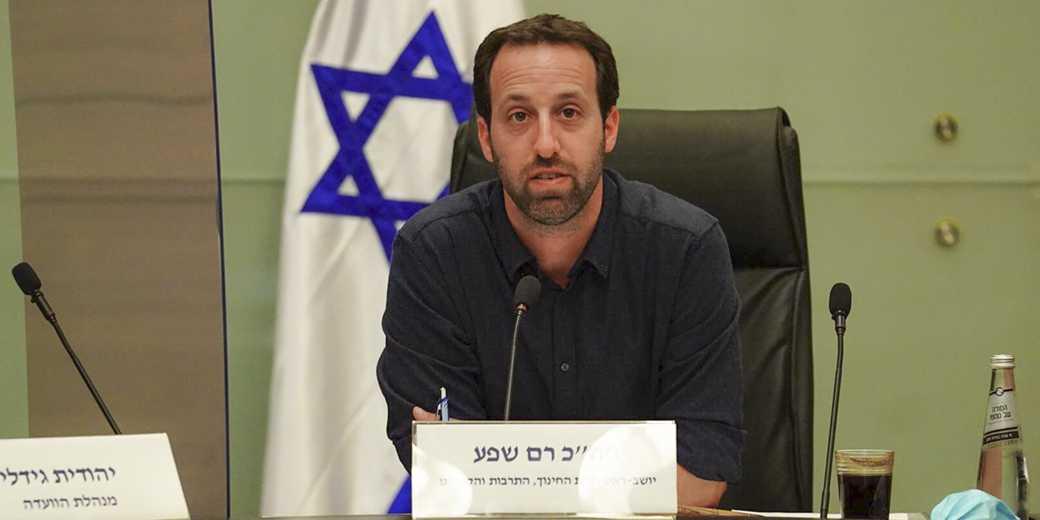 Ram_Shefa_Adina_Walman_Dovrut_Knesset
