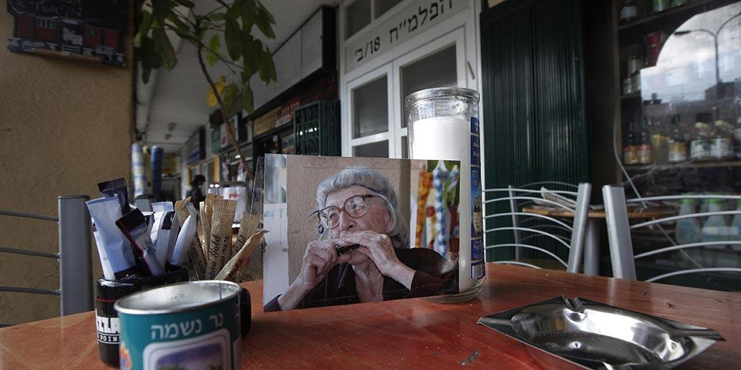 082866_Nativa_Ben_Yehuda_Daniel Bar-On