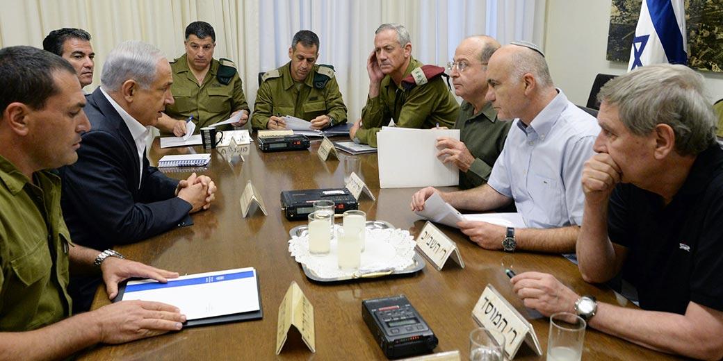 473565_Netanyahu_Security heads Kirya_2014_Kobi_Gideon_GPO