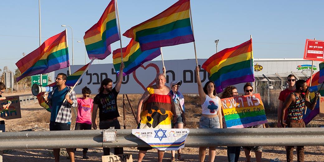490746_LGBT_Protest_Rafi_Peretz_Elyahu_Hershkovich