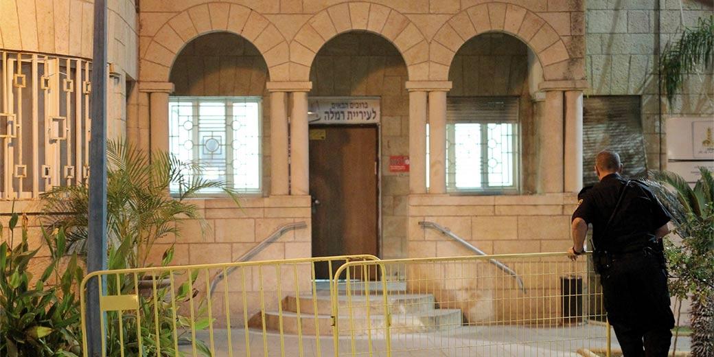 539853_Ramle_Municipality_Ilan_Asayeg