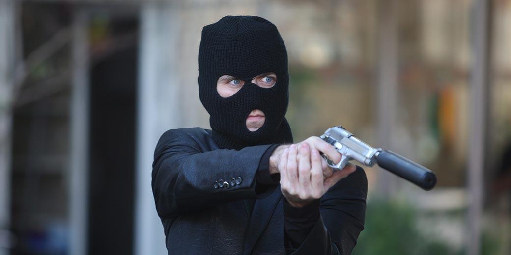 546581_Jaffo_Gun_Crime_David_Bachar