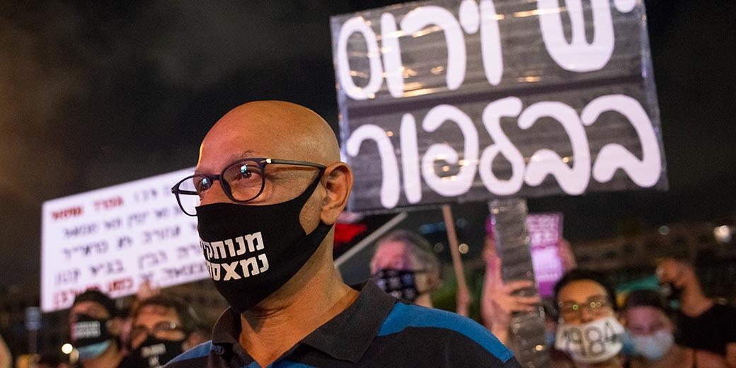 6986_Protest_Corona_TelAviv_MaximReider